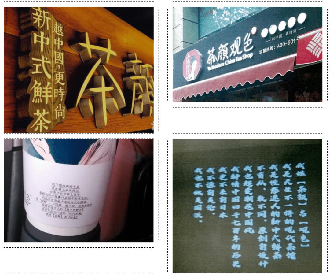 """励志!""""忍""""了4年,长沙网红奶茶店老板攒够了钱,终于告赢山寨,还获赔百万巨款  第15张"""