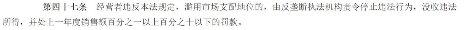 天顺平台开户-首页【1.1.8】  第14张