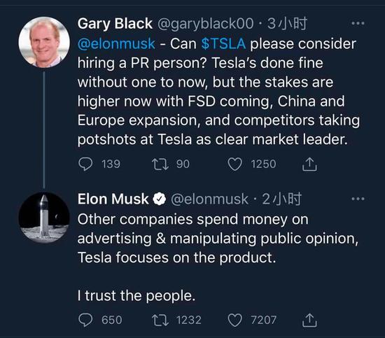 特斯拉为何不考虑雇佣公关?马斯克:特斯拉专注于产品