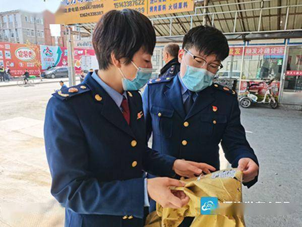 延吉市市场监督管理局开展五一节前冷链食品安全大检查