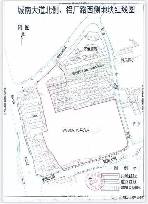 赣县共有八宗地拍卖总价近20亿!到底花落谁家?