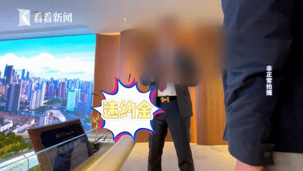 """60日内付清全款,否则收回房屋!上海有楼盘惊现""""神操作"""",房管部门出手了"""