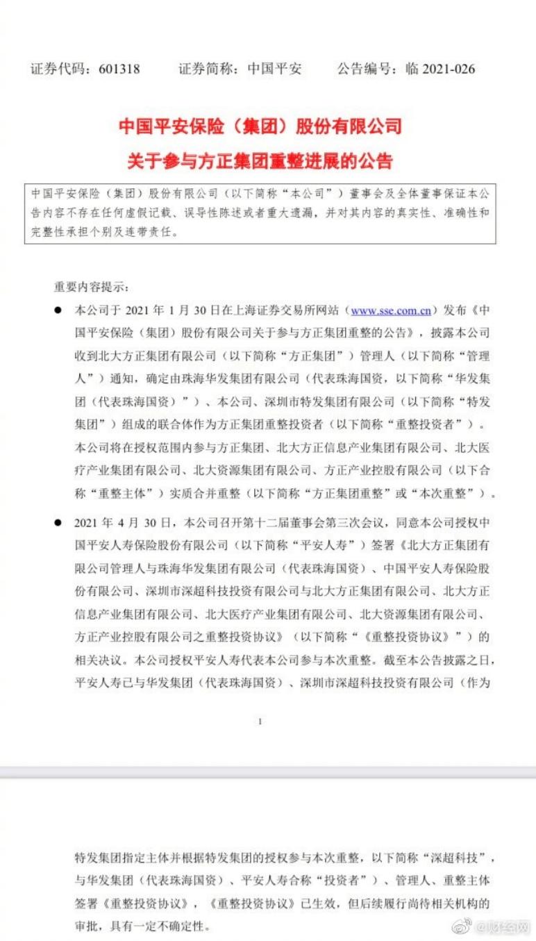 海南自贸港法(二次审议稿)征求意见丨海南车主福音,最高奖励1万元