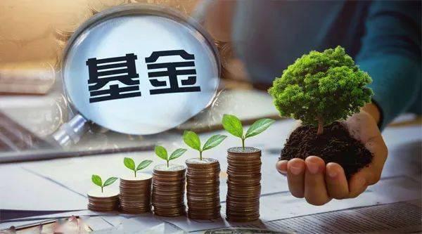 """1000亿规模的国家绿色基金运营在望!""""碳中和""""加速绿色金融,五大国有银行注资迅速获批"""