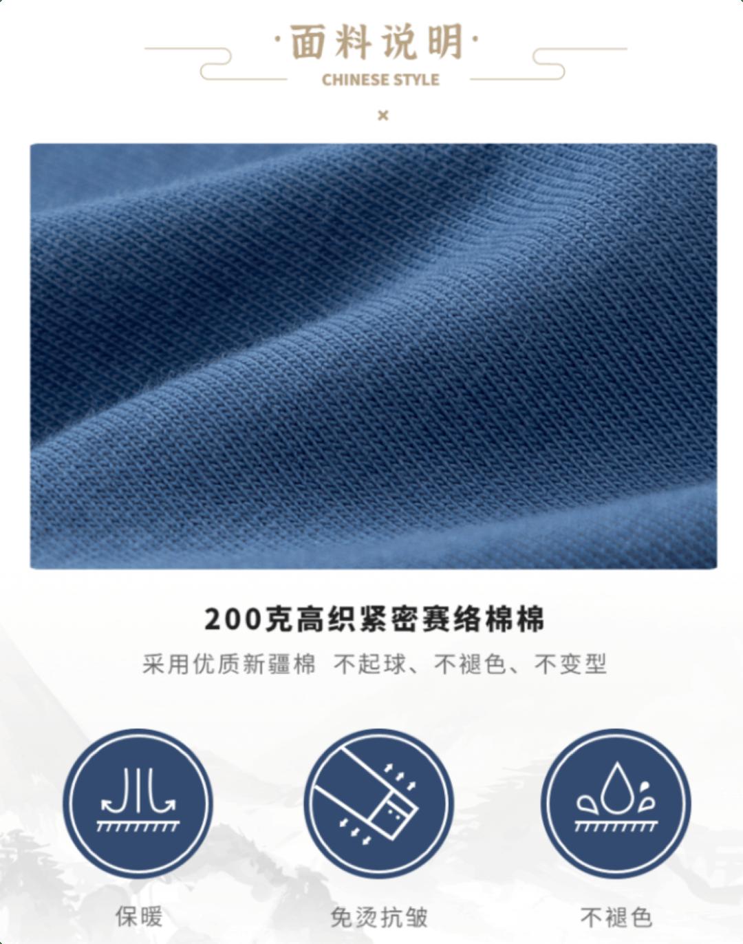天顺app-首页【1.1.8】  第16张