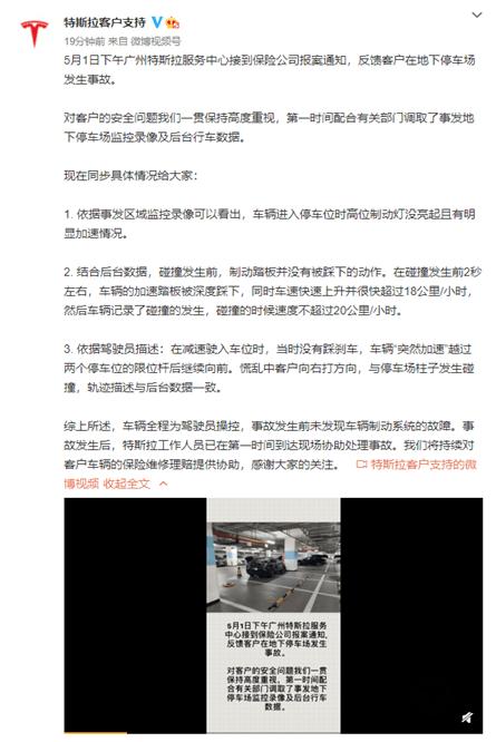 """海南旅游有多火?酒店满房、""""一艇难求""""……丨又双叒叕""""人从众""""!文旅部再发提醒"""