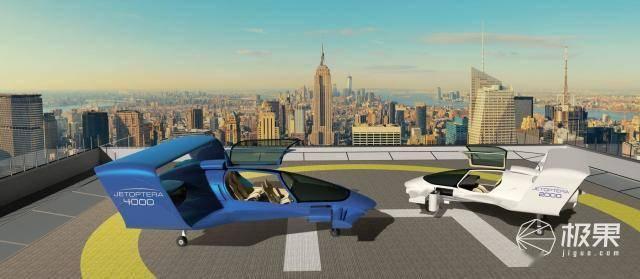 全球首架「无声」飞机就要来啦!无需跑道垂直起降...有点酷  第22张