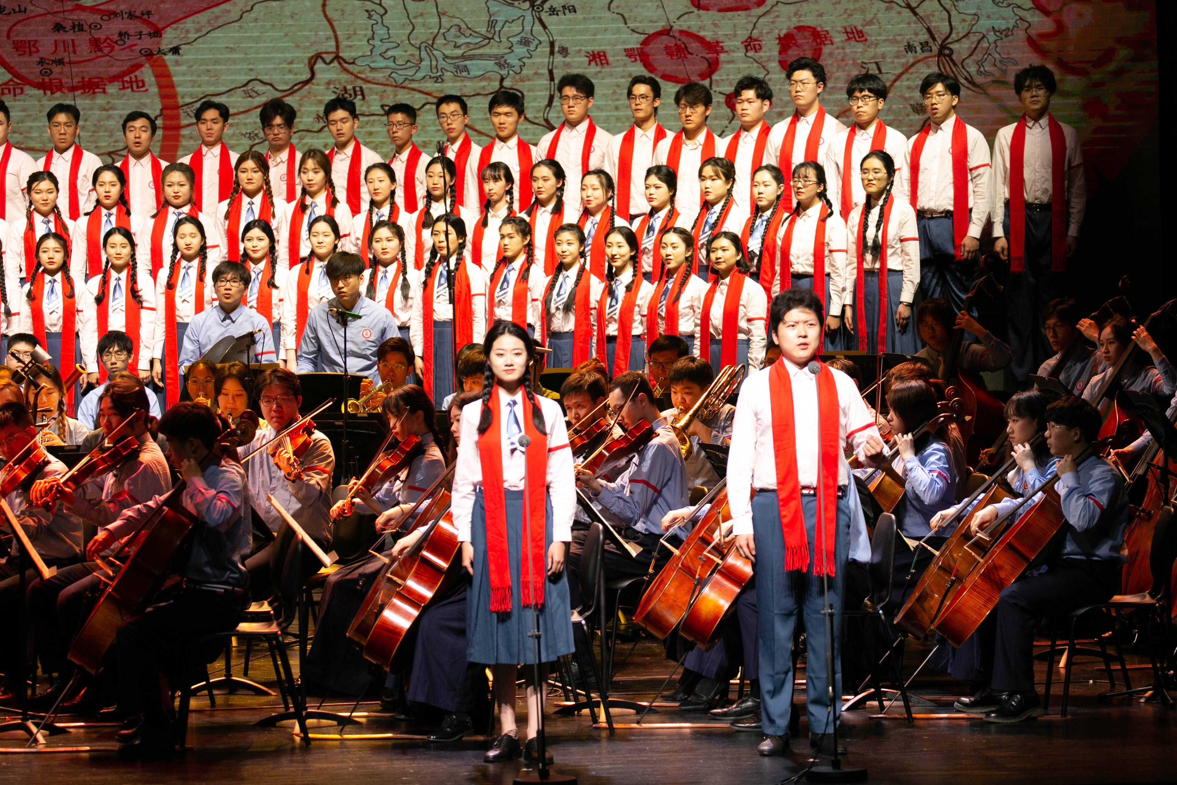 五四青年节,上音复旦交大230余位学子共演《长征组歌》