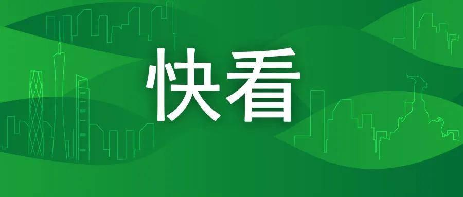 cc彩票网APP-首页【1.1.9】