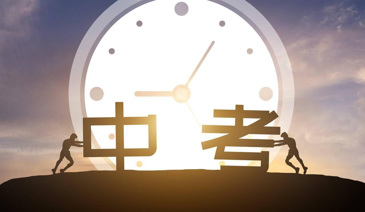 2021年北京中招政策发布,普通高中招生6.18万人