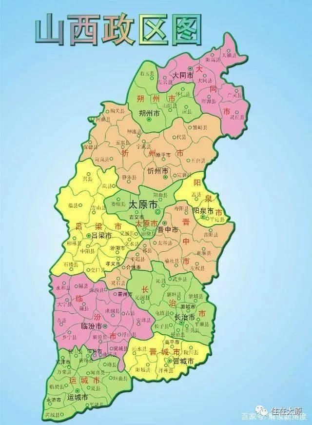 晋中人口_山西七普公报:太原晋中常住人口占比上升,其余9市下降