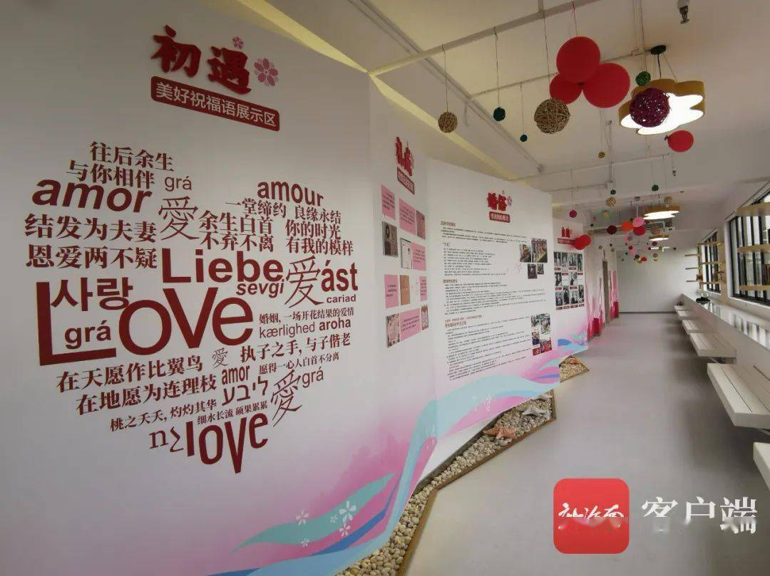 海口民政局婚姻登记处 龙华区民政局婚姻登记处