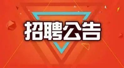 夏津县人口_2021年夏津县卫生健康系统事业单位公开招聘工作人员简章