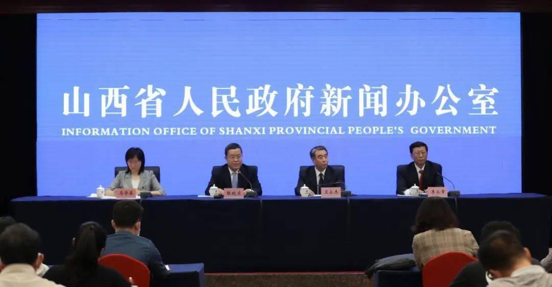 太原市人口数量_太原市常住人口居全省第一!