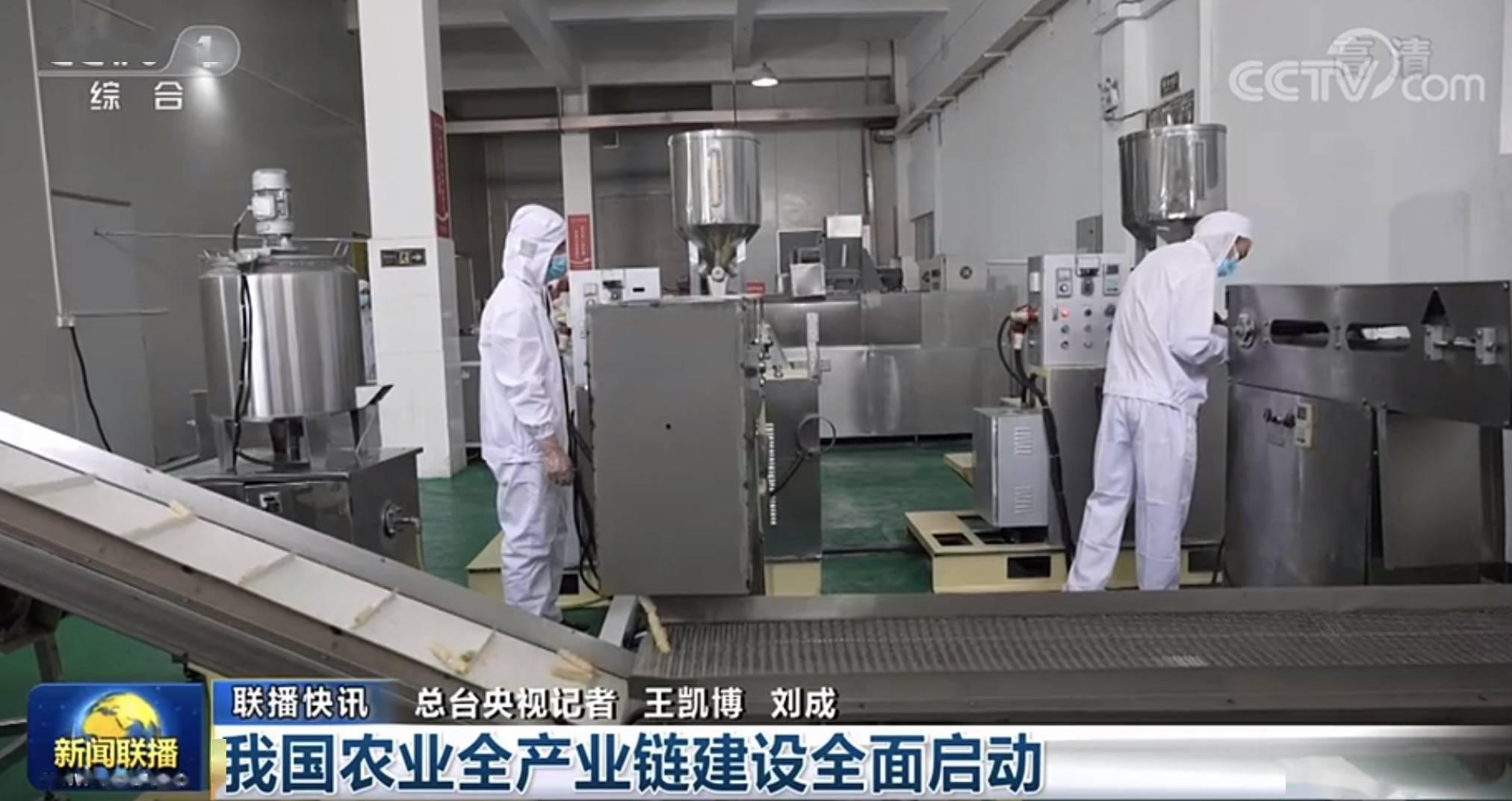 广州电脑维修_联播财经看点(2021.05.30)