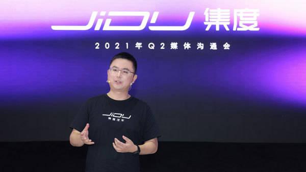 集度汽车首款智能化电动汽车将于明年北京车展亮相