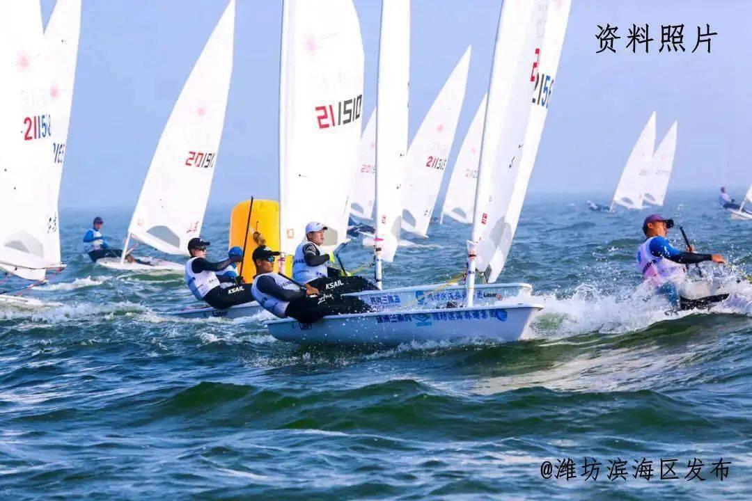 2021年山东省帆船帆板锦标赛将于6月5日—11日在滨海区举办