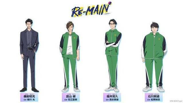 水球主题原创动画《RE-MAIN》新追加声优 将于7月3日开播