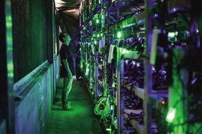 """地方整顿虚拟货币挖矿 专家建议""""一刀切""""堵漏"""