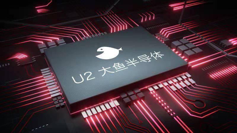 大鱼半导体发布 U2 音频芯片:支持蓝牙 5.2,功耗为友商的 2/3