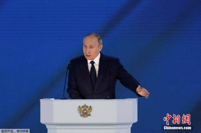 俄媒:普京已抵达俄美峰会地点