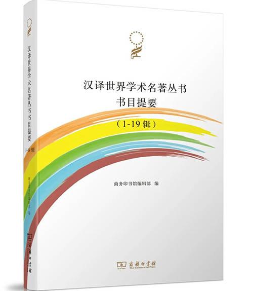 商务印书馆 文物·商务印书馆发布5月十大好书,哪些新书值得一看