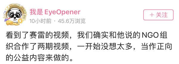 """回形针等科普大V""""不让中国人吃海鲜""""的背后…"""