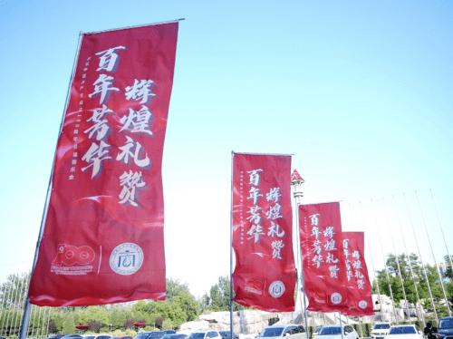 天津市河北河间商会庆祝建党100周年朗诵音乐会