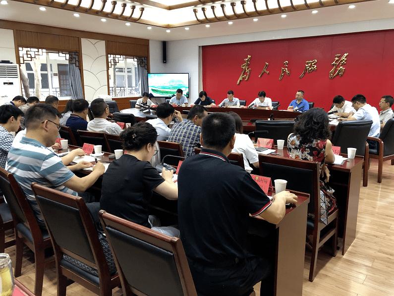 都江堰市政府召开专题会议就扎实做好防汛减灾和安全稳定工作提出要求!