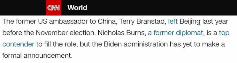 CNN:崔天凯大使离任,中美将迎来两国关系上的外交降级