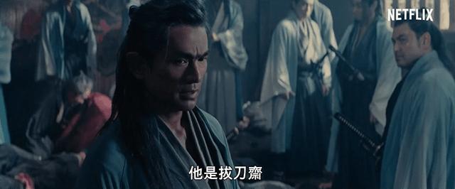 网飞公开《浪客剑心 最终章The Beginning》正式中字预告PV 7月30独家上线
