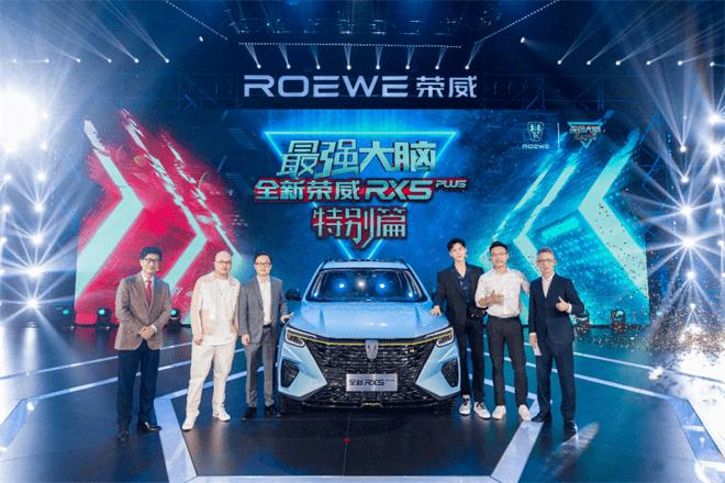"""荣威RX5PLUS""""焕新""""而来,""""互联网汽车""""先行者又放大招?noe"""