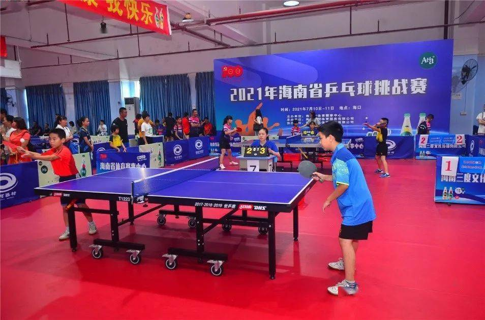 2021年海南省乒乓球挑战赛收官