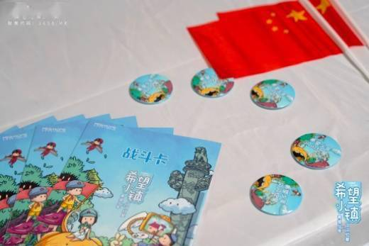庆祝建党100周年,红育童梦助成长