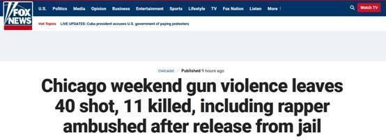 凶手在逃!芝加哥一说唱歌手刚出狱就突遭伏击 身中64枪后死亡!-家庭网