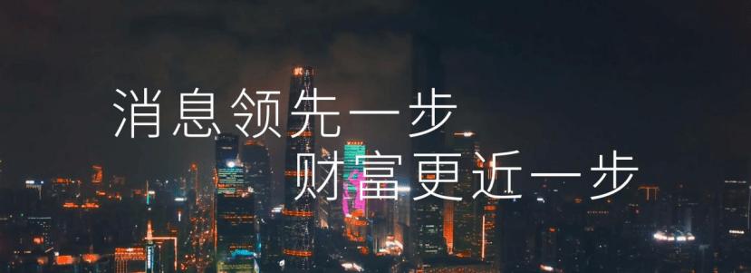中国gdp预测_金灿荣预测:中国2025年GDP将赶上美国,2035年综合国力超美