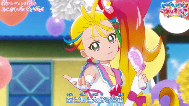 「Tropical-Rouge!光之美少女」后篇ED主题曲动画MV公开插图(2)
