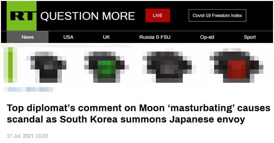 极具侮辱性!日本公使竟用这种露骨词语形容文在寅 引发韩国严正抗议 健康 第2张
