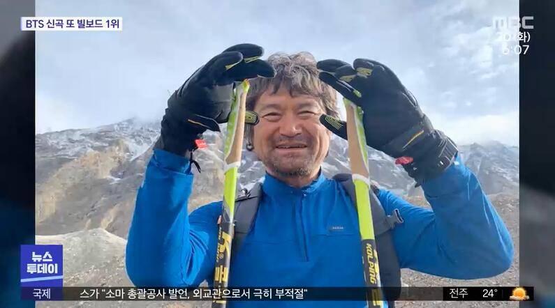 """韩国""""无指登山人""""登顶后坠入冰隙失踪,文在寅刚发过贺电"""