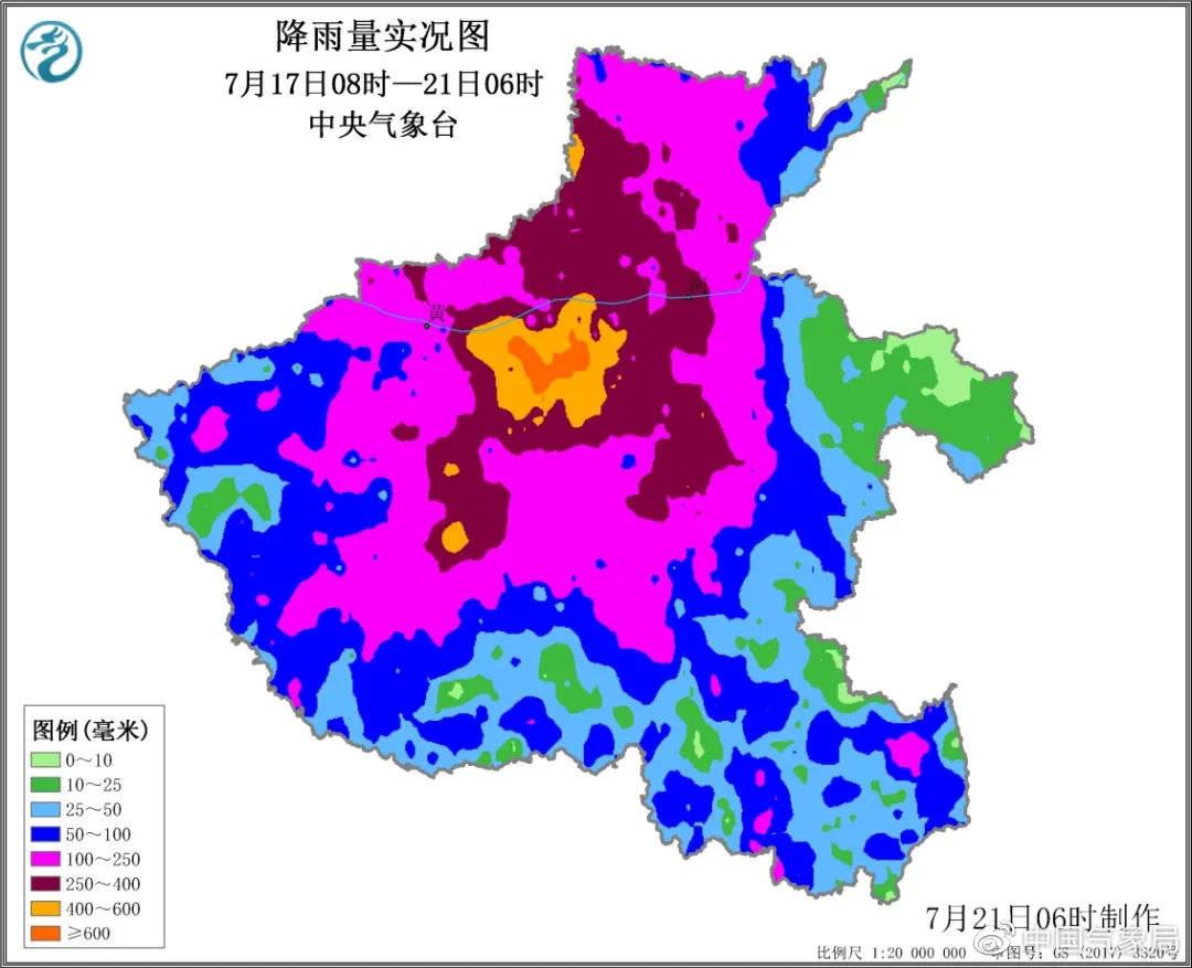 中国气象局权威解读:河南极端强降雨有多大?还要下多久?