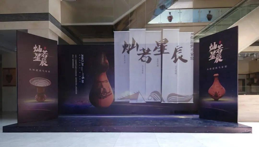 甘肃|在马家窑故里,用一场展览讲述四五千年前的彩陶史