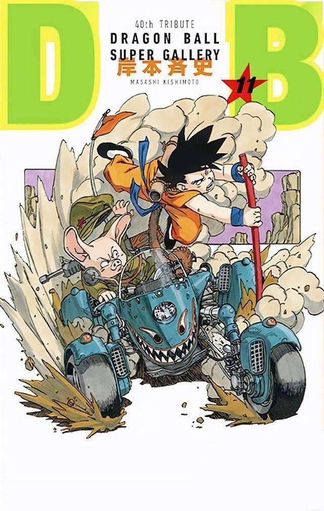 「龙珠」40周年企画 岸本齐史绘制的第1期封面公开插图(1)