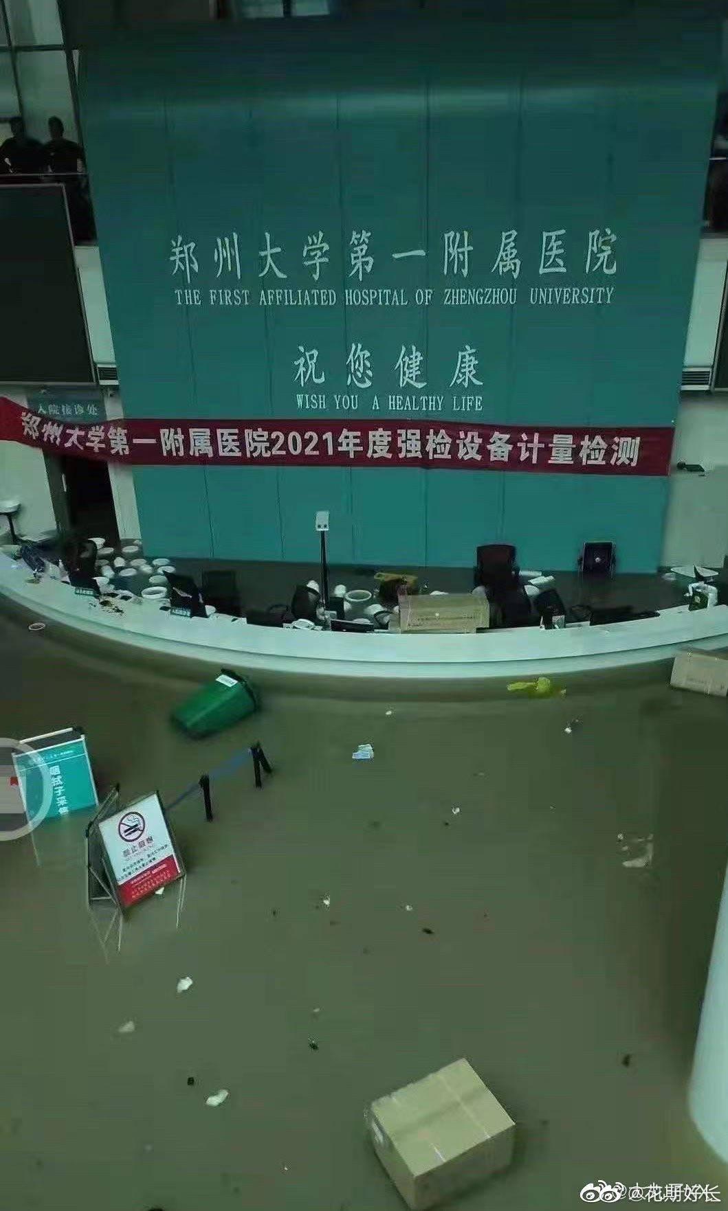 郑州医院通宵停电,千余患者滞留,电业局:不能恢复供电,上游正在泄洪
