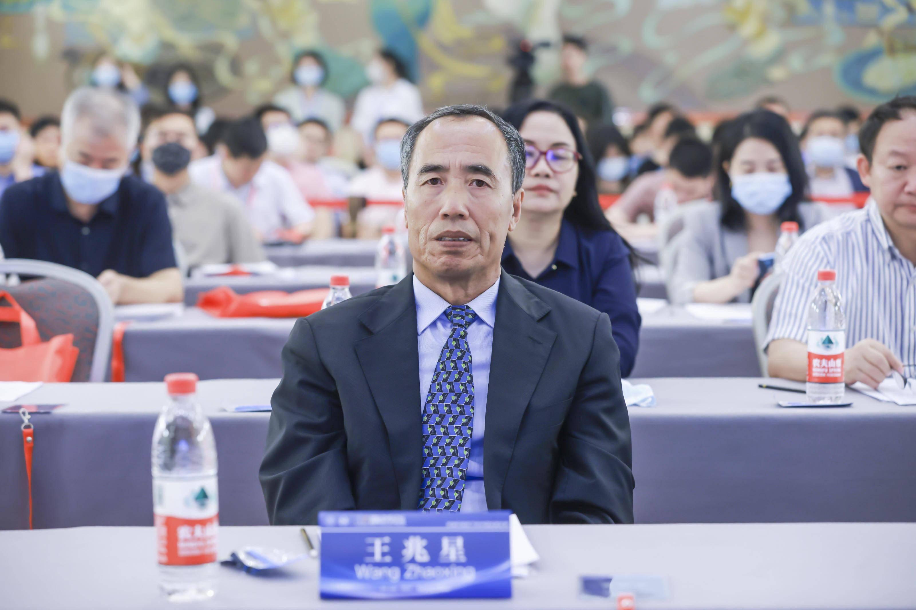 王兆星:巴塞尔监管规则并不是保守封闭、一成不变的