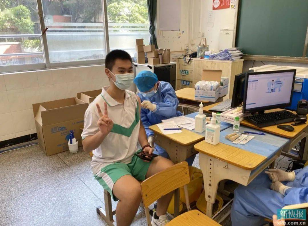 广州启动青少年新冠疫苗接种!家长需要注意什么
