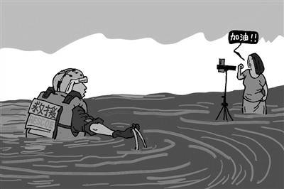 网红无序救灾可能适得其反,媒体:亟待明确规则强化引导