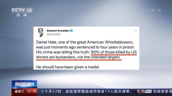 美国前情报分析员因泄露美军用无人机数据获刑