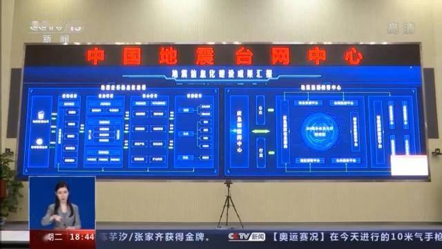 中国地震预警网将于2022年底全部建成投入运行yod