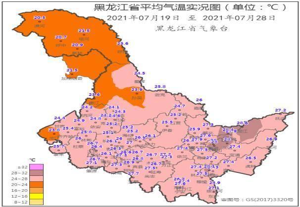 黑龙江:近10天气温比历史同期高4℃ 5地连续13天超30℃