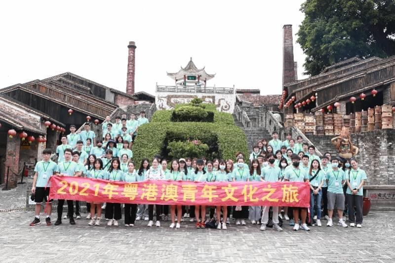 """打卡湾区文化亮点!70多名学生参与""""粤港澳青年文化之旅"""""""